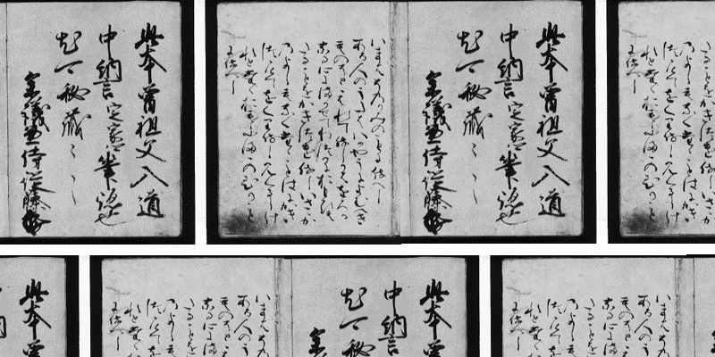 caligrafia japon