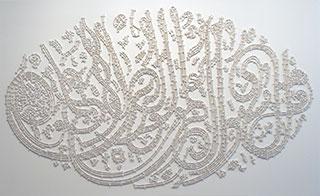 Kaabi-Linke · Attia · Bellamine · Bouderbala · El Baz · Fatmi · Kossentini · Meddaci · Ouadahi · Hriech · Oulab · Rahmoun · Ghelloussi