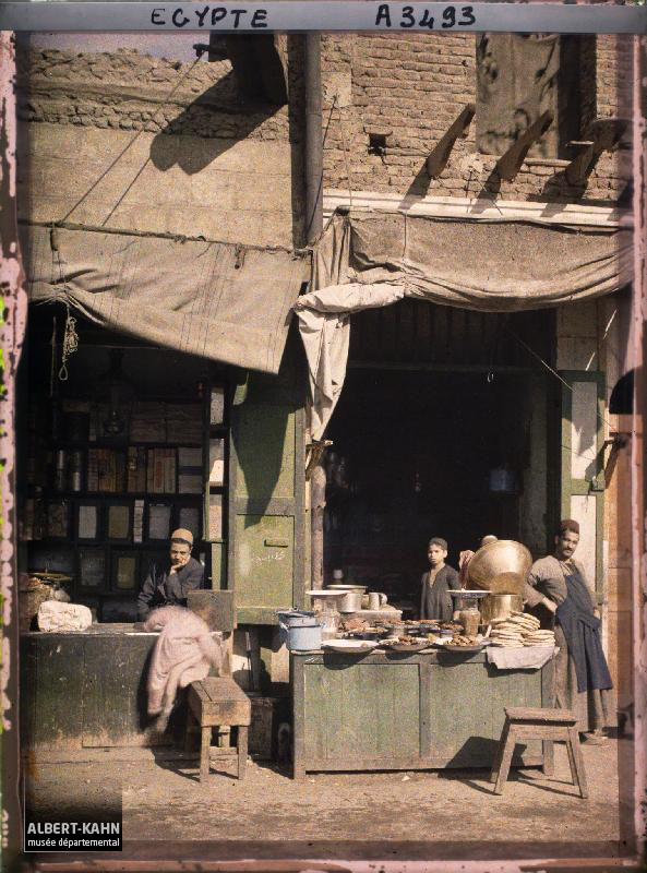 Egypte, Minieh, Boutiques