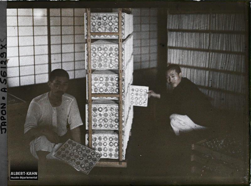 Japon, Karnisawa, Classement des cartes d'œufs