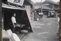 Japon, Tokyo, Marchand de poisson