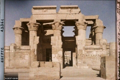 Egypte, Kom-Ombo, Façade