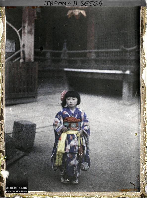 Japon, Kyoto, Fillettes 5 ans