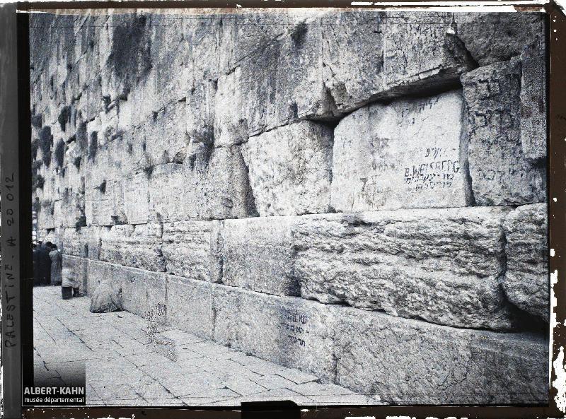 Syrie, Jérusalem, Mur des Lamentations