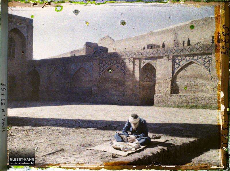 Irak, Bagdad, Cour de Mosquée