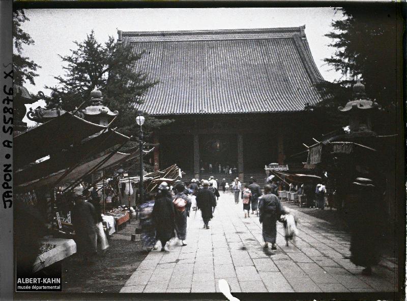 Japon, Tokyo, Abords de Kssan-on