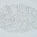 Magreb: dos orillas