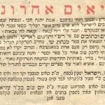 Palabra por palabra: Biblias sefardíes en ladino en una colección madrileña