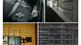 Madrid Mirada   14 artistas latinoamericanos
