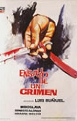 ENSAYO DE UN CRIMEN / LA VIDA CRIMINAL DE ARCHIBALDO DE LA CRUZ