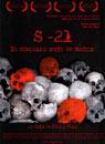 S-21. La máquina roja de matar (S-21