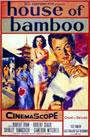 LA CASA DE BAMBÚ (House of Bamboo)
