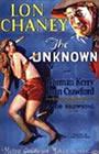 Garras humanas (The Unknown)