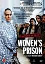 ZENDAN E ZENAN (WOMEN?S PRISON)