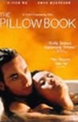 PILLOW BOOK