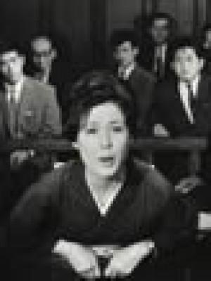 A WIFE CONFESSES (Tsuma wa kokuhaku suru)