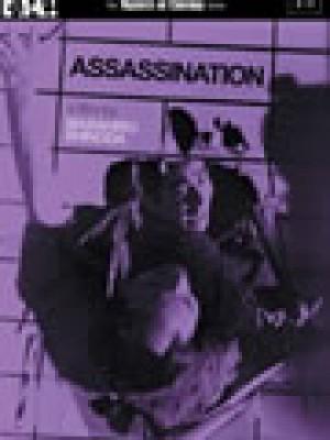 ASSASSINATION (?? /ANSATSU)