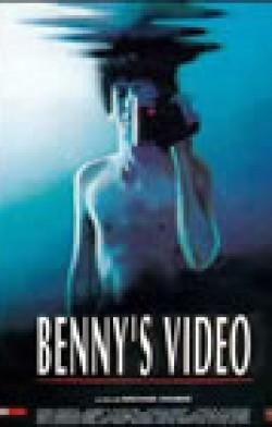 El vídeo de Benny (Benny?s video)