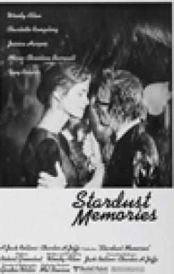 Recuerdos (Stardust Memories)