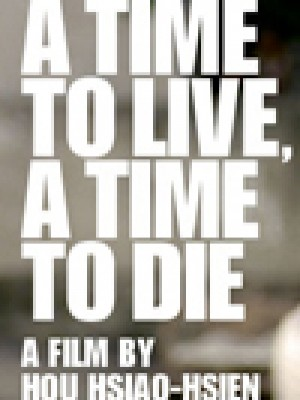 Tiempo de vivir, tiempo de morir (The Time to Live and the Time to Die / Tong nien wang shi)