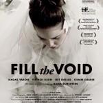 Llenar el vacío  (Fill the Void / Lemale et ha?halal)