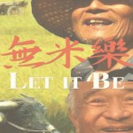 Let it be (???)