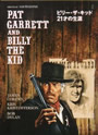 PAT GARRET AND BILLY THE KID