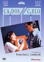 CAIDOS DEL CIELO