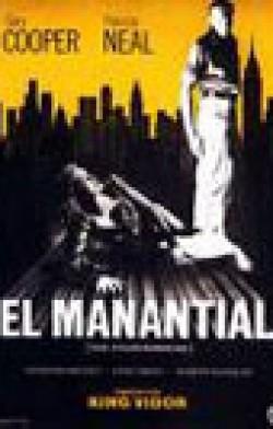 EL MANANTIAL (The Fountainhead)