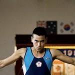Panorámica | Cine Contemporáneo Taiwanés V