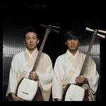 Hermanos Yoshida   Concierto