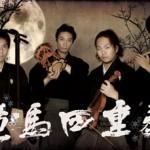 Ryoma Quartet