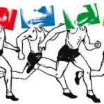 XVIII Maratón de Monólogos AAT