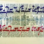 Escritura experimental en España, 1963-1983