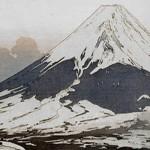 Recital poético: Las cenizas del frío