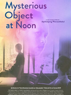 Mysterious object at noon (Dofka nai meuman)