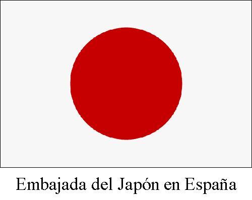 Bandera_Japón