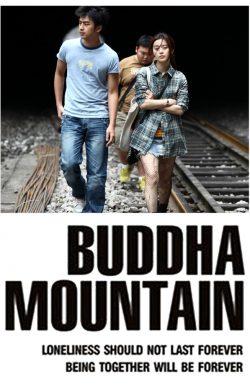 La montaña de Buda (???)