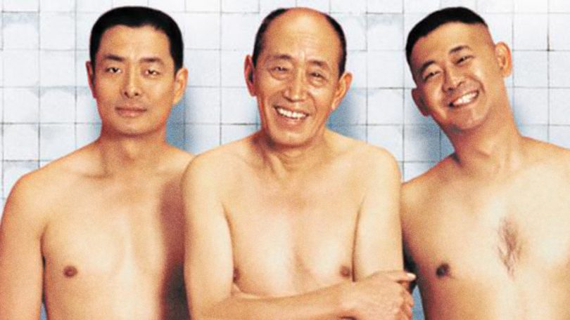 Cine chino contemporáneo. Un caleidoscopio