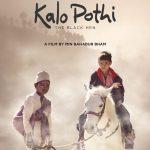 Kalo Photi