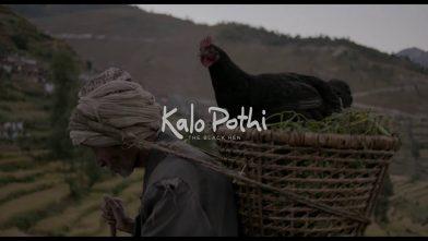 Estreno: Kalo Pothi