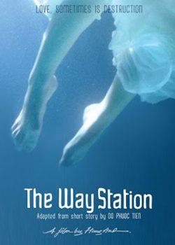 Isla de inmigrantes (The way station)