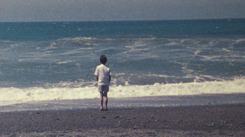 Cineinfinito: Gabriel, de Agnes Martin