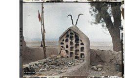 El imperio de los signos: ritos, ceremonias, castigos