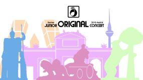 Yamaha: Concierto de Jóvenes Compositores