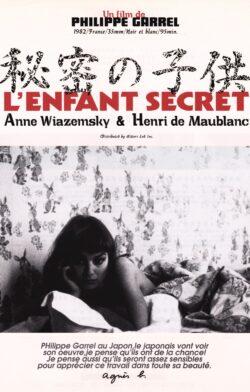 El hijo secreto (L'enfant secret)