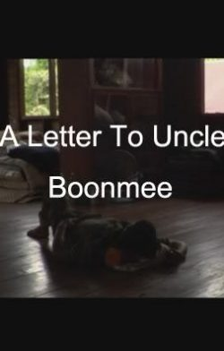 Una carta al tío Boonmee (A Letter to Uncle Boonmee)
