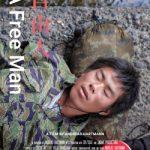 Camboya 2099 + Un hombre libre