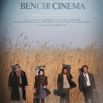 Bench Cinema (Cinema Nimkat)