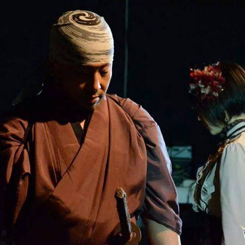 Utakatana Sekai. Espíritu Samurái